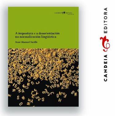 Libro Sarille