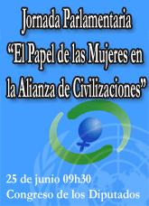 Cartel Mulleres Alianza Civilizacións